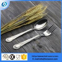 Wholesale All stainless steel items Phoenix Tail spoon M08 Product ID:M08 from china suppliers