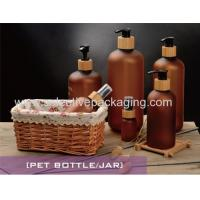 amber color frosted PET bottle and jar series Admin Edit