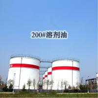 Wholesale 200# solvent oil from china suppliers