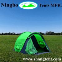 Single Boat Pop Up Tent NBST-011