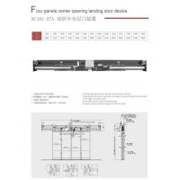 Wholesale KC161-27A Four panels center opening landing door device from china suppliers