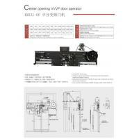 Wholesale KM131-06 Center opening VVVF door operator from china suppliers