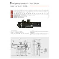 Wholesale KM131-52 Side-opening 2 panels VVVF door operator from china suppliers