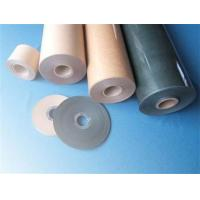 Wholesale PM 6520 (Paper/Pet film) from china suppliers