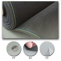 Wholesale china supplier fiberglass window screen from china suppliers