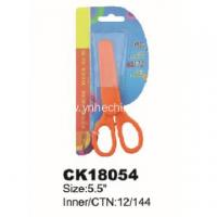 Wholesale Orange Handle Kitchen Scissors with Cover from china suppliers