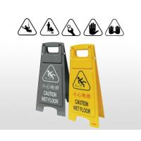 Wholesale Cleaning Tools Series  Floor Sign from china suppliers