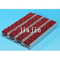 Wholesale Aluminum Dust Carpet(JJC-009) from china suppliers