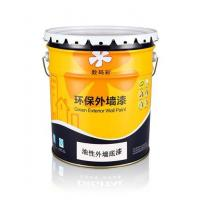 Wholesale Exterior Wall Paint DRXX-WD Oily primer from china suppliers