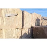 Wholesale Beig Desert Sandstone Rough Blocks from Own Quarry from china suppliers