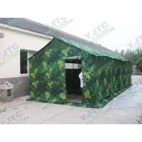 Wholesale 6-people Toilet Camp Number: b00005 from china suppliers