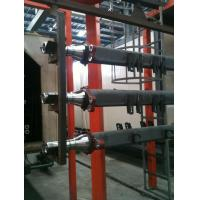 Automotive and mechanical structure pipe