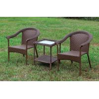 Wholesale Cm-Ot1812-3Pk Outdoor Petio Seating Set Arimo Collection from china suppliers