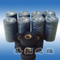 Wholesale Softcompositeinsulationclass semiconductor from china suppliers