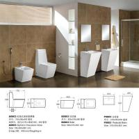 Wholesale Toilet Serie Gofun-A0803 from china suppliers