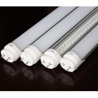 Wholesale T10 LED Tube-L120-25W-YLTN015 LED Tube from china suppliers
