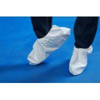 Wholesale Footwear T6 Microporous film shoecover from china suppliers