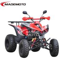 Wholesale CE Approved 200cc GY6 Engine Gas ATV With Disc Brake Cheap ATV from Sale from china suppliers