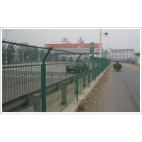 Wholesale Fence Series: Road Fence from china suppliers