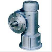 Buy cheap Worm reducer for Construction Hoist from wholesalers