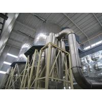 Wholesale LPG Centrifugal Spray Dryer from china suppliers