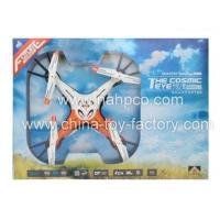 Wholesale RC Drone / Quadcopter KD074300 from china suppliers
