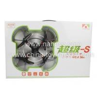 Wholesale RC Drone / Quadcopter KD074301 from china suppliers