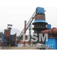 Wholesale Active Lime Plant from china suppliers