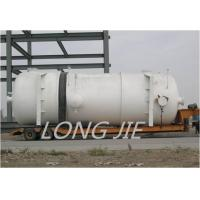 Wholesale Tank (Shanghai Secco ethylene project) from china suppliers