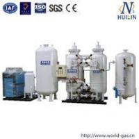 Wholesale Nitrogen Equipment from china suppliers