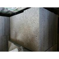 Wholesale Lave stone LAVE STEPPING STONE-07 from china suppliers
