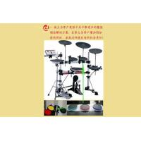 Wholesale Sealed series Name: Drum from china suppliers