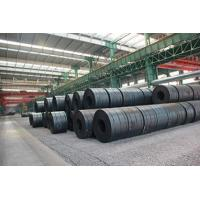 Wholesale Steel Coil Steel Strip Coil from china suppliers