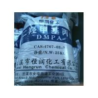 Wholesale DMPA 2,2-Dimethylolpropionic Acid (DMPA) from china suppliers