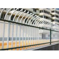 Wholesale Wrought iron fence from china suppliers