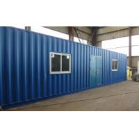 Wholesale 40 feet special container house from china suppliers