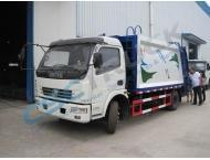 Wholesale Custom Industrial Waste Compactors from china suppliers
