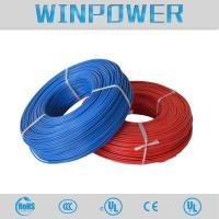 Wholesale 60227 IEC 08(RV-90) Insulated Wire from china suppliers