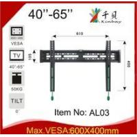 China Best Sellers 40 to 65 inch screen LED LCD tv wall bracket fixing tv bracket on sale