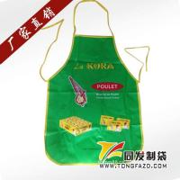 Wholesale Non-woven aprons from china suppliers