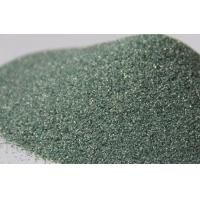 Wholesale Nano Silicon carbide from china suppliers