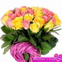 Wholesale Pink and Yellow Roses NO.31 from china suppliers