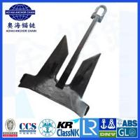 Wholesale AC-14 HHP Anchor from china suppliers
