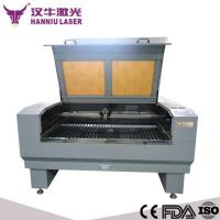 Wholesale 1312 laser cutting machine for sale from china suppliers