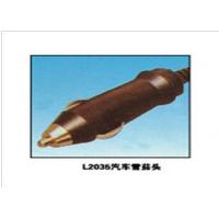 Wholesale Cigarette Lighter from china suppliers