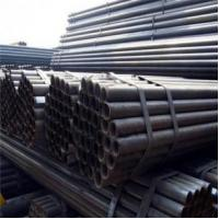 Wholesale Top Supplier of Steel Pipe from china suppliers