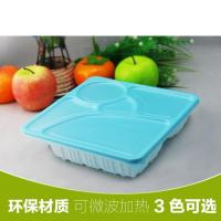Wholesale Disposable lunch boxes f504 five grid lunch takeaway microwaveable frozen packaged box wholesale from china suppliers
