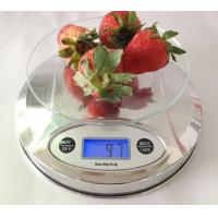 Wholesale Kitchen Scales MKJ-06 from china suppliers