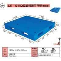 Wholesale Plastic Pallet No.614 from china suppliers