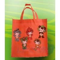 Wholesale Non-woven bag 102 from china suppliers